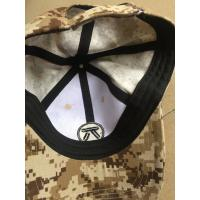 Buy cheap Personalized Unisex Custom Baseball Cap Camo Baseball Hats Breathable from wholesalers