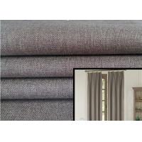 Buy cheap Non-Toxic Blackout Curtain Lining Fabric Waterproof Sunlight Block from wholesalers