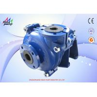 Buy cheap Centrifugal Rubber Lined Pumps Horizontal Impeller For Mineral Processing from wholesalers