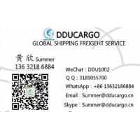 Buy cheap International Shipping to Malaysia from wholesalers