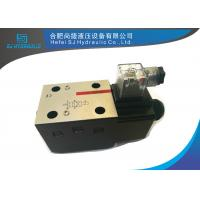 Buy cheap Atos Series Replacement Hydraulic Check Valve For  Hydraulic System One Year Warranty from wholesalers