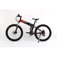 Buy cheap AOWA Electric Motorized Bicycles Safety Electric Folding Bikes With 26''-1.95 Tire product