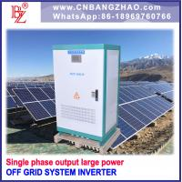 Buy cheap 60kw Pure Sine Wave off Grid Hybrid Inverter with 120V/240V Output from wholesalers