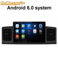 Buy cheap Ouchuangbo 9 inch auto radio android 6.0 for Toyota Corolla 2013 support wifi Bluetooth music gps navi AUX from wholesalers