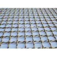 Buy cheap Brass Woven Decorative Wire Mesh Stainless Steel Metal Crimped Wire Mesh from wholesalers