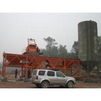 Buy cheap HZS35 Concrete Batching Plant, Central Concrete Batching Plant, Concrete Batching Plant manufacturer, Concrete Mixing Pl from wholesalers