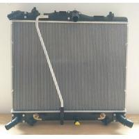 Buy cheap Car OEM 1640030171 1640030170 Toyo ta Hiace Bus Box Aluminum pa66 gf30 Auto Radiator from wholesalers