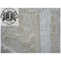 Buy cheap lace fabric jacquard fabric UT012 from wholesalers