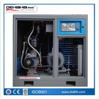Buy cheap DB30A  22kw/30hp Germany Air End DEHAHA brand Air Screw COmpressors Oil Inject Air Compressors from wholesalers