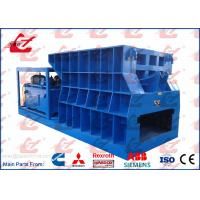 Buy cheap Automatic Box Shear Container Scrap Metal Shear Hydraulic Scrap Cutting Machine Diesel engine or Electric Motor Power from wholesalers