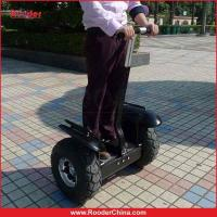 goedkope scooter 2 wheel vespa escooter electrique occasion vehicle off road segway sale 101977857. Black Bedroom Furniture Sets. Home Design Ideas