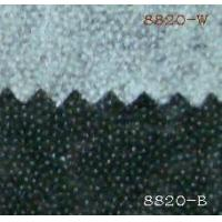 Buy cheap Non-woven Fusible Interlining from wholesalers