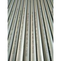 Buy cheap ASTM A312 TP304 STAINLESS STEEL SEAMLESS PIPE from wholesalers