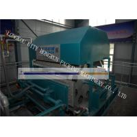 Buy cheap High Speed Paper Pulp Molding Machine , Egg Tray Making Machine Rotary Type from wholesalers