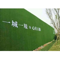 Buy cheap Low Carbon Fire Retardant Playground Outdoor Artificial Turf product
