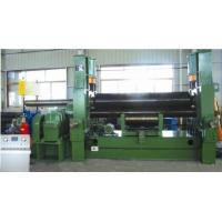 Buy cheap CE Standard Upper Roller Universal Metal Bender Hydraulic Sheet Rolling Machine from wholesalers