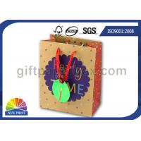 Buy cheap Recycled Brown Kraft Paper Gift Bag with Ribbon Handle for Birthday Party Gifts from wholesalers