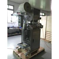 Buy cheap Automatic Vertical Paste Pouch Packaging Machine For Watermelon / Fruit Sauce from wholesalers