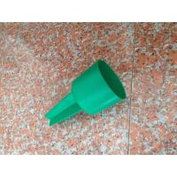 Buy cheap plastic cup holder for beach from wholesalers