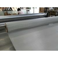 Buy cheap Twill Weave 304 316 Stainless Steel Woven Wire Mesh Acid Resistant For Petroleum from wholesalers