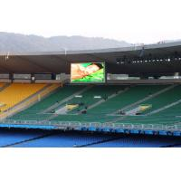 Buy cheap Bright SMD Stadium Led Display Light Weight Led Video Panels from wholesalers