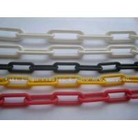 Buy cheap Plastic Chain (European Standard) from wholesalers