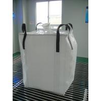Buy cheap Circular / Tubular 1 ton bulk bags , Type A square bottom Soybean peanut bag storage bags product