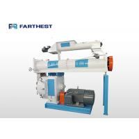Buy cheap High Protein Cattle Feed Pellet Production Equipment With Siemens Motor from wholesalers