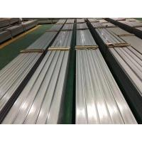 Buy cheap Martensitic Grades 410 420 Stainless Steel Flat Bar Straightened Annealed from wholesalers