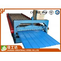 Buy cheap Jis G3312 CGCC Prepainted Steel Coil Steel Roofing Sheets Ppgi Coil from wholesalers