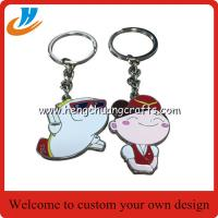 Buy cheap 2017 new design airlines custom gifts keychains,beautiful and high quality metal keychains from wholesalers