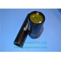 Laser Marking Machine Accessories Laser Beam scanner 10.6um Anti-Reflection