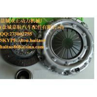 Buy cheap FTC2148 LAND ROVER FTC 4204 Clutch Disc product