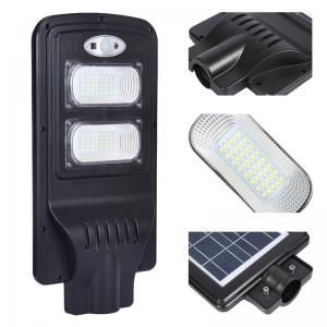 China All In One Outdoor Led Solar Street Light , Motion Sensor Solar Powered Outdoor Lighting 60W on sale