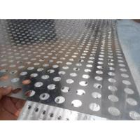 Buy cheap Round Hole 2mm Stainless Steel Perforated Metal Screen Sheet Model NO:   201 202 304 304L 316 316l 310s 309s 317 430 etc from wholesalers
