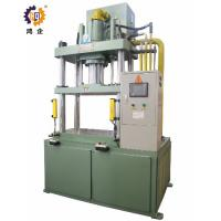 Buy cheap 200T Hydraulic Press For Ceramics Product Moulding , Green Steel Hydraulic Plastic Moulding Machine from wholesalers