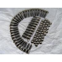 Buy cheap Tantalum Fasteners/Bolts/Nuts/Screws for Sale from wholesalers