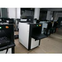 Buy cheap ABNM-5030A X-ray baggage screening machine, luggage scanner Parameters: 1, from wholesalers