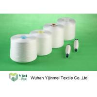 Buy cheap Ring Spun 100% Virgin Polyester Knitting Yarn For High Speed Sewing Machine product