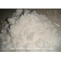 Buy cheap NH4Cl / Ammonium Chloride As A Flux In Preparing Metals , EINECS 235 - 186 - 4 product