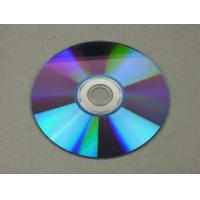Buy cheap Neutral packing A Grade / 4.7GB / 1x-4x, 1x-8x / 120mm DVD-R / DVD+R OEM service offer from wholesalers