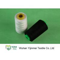 Buy cheap White / Colored Polyester Multi Colored Threads For Sewing , Less Broken Ends product
