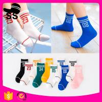 Buy cheap 2017 69%cotton 25%Polyester fiber 6%Spandex Digital Patterns Boys Girls Sport Winter Children Kids Baby Socks from wholesalers