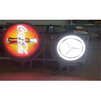 Buy cheap P3 Mirror round shape wall mounted led display screen for advertising billboard from wholesalers