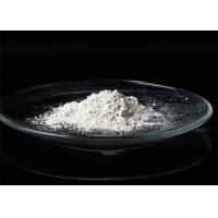 Buy cheap 98 Purity White Carbon Black Fumed Precipitated Silica For Reinforcing Agent from wholesalers