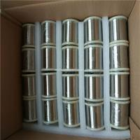 Buy cheap industrial  Ni200 Ni201 pure nickel wire 0.025mm manufactuer product