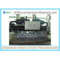 Buy cheap China 100TR Industrial Water Cooled Screw Chiller Manufacturer Best Price from wholesalers