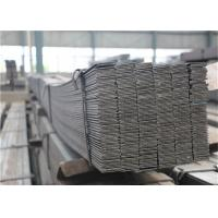 Buy cheap Construction Mild Steel Flat Bars Steel Square Bar High Dimensional Accuracy product