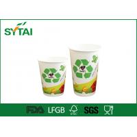 Buy cheap Custom Printed Paper Coffee Cups 7.5 oz  260ml Flexo Logo Pringting Paper Drinking Cups from Wholesalers