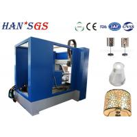 Buy cheap 500 W Sheet Metal Cutter Machine , Lampshade Cnc Fiber Laser Cutting Machine from wholesalers